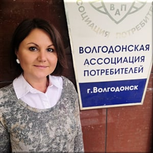 Додонова Татьяна Викторовна