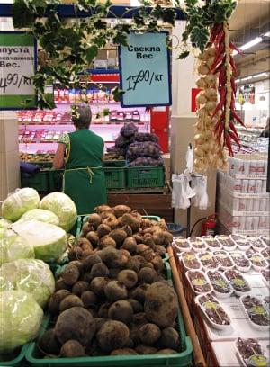 Тест свежих овощей и зелени из Республики Крым. Гипермаркет Большое Яблоко