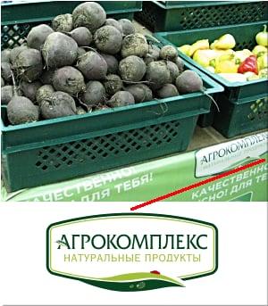 Тест свежих овощей и зелени из Республики Крым. Овощи в магазине ПУД