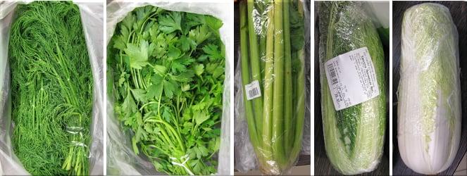 Тест свежих овощей и зелени из Республики Крым. Свежая зелень